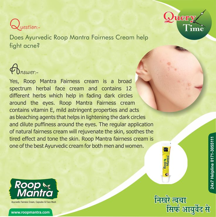 Hi Sir, Thanks For Your Query , Please contact with our Customer care no. 0171-3055111. they will provide you relevant information. For More Information visit our website www.roopmantra.com