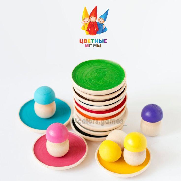 Тарелочки для сортировки и цветные грибочки