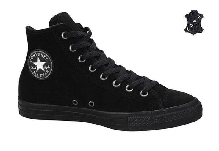 Купить классические черные кожаные кеды converse