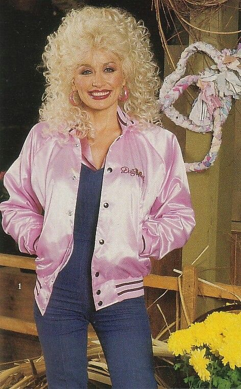 Dolly Parton ...~@ Dollywood