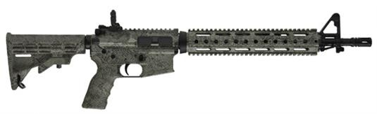 "Bushmaster AR-15 Snake Skin Carbine, 16"" Semi Auto Rifle, W/30 Round Mag    I need to find one!  If you know where I can get it, please let me know!"