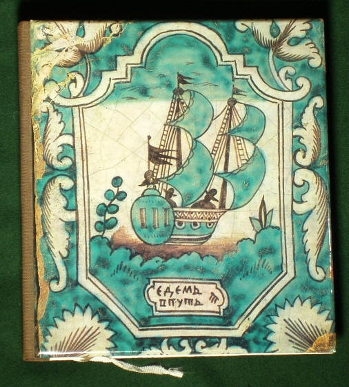 BOOK Antique Russian Tile Art