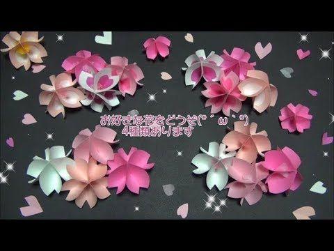 (ペーパーフラワー)簡単!かわいいさくらの花の作り方 【DIY】(Paper Flower) Easy! Cute cherry blossoms - YouTube