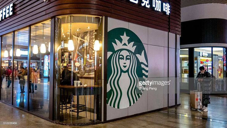 A Starbucks coffee house in Beijing south railway station. Starbucks already has nearly 2,000 stores in mainland China and plans to have 3,400 by 2019, laying the groundwork for Chinas next boom. By 2021, Chinas per capita income will double and the middle class will approach 600 million.