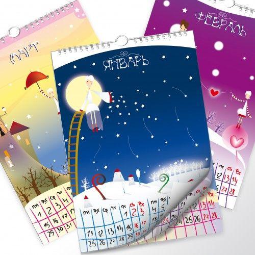 настенные календари: 26 тыс изображений найдено в Яндекс.Картинках