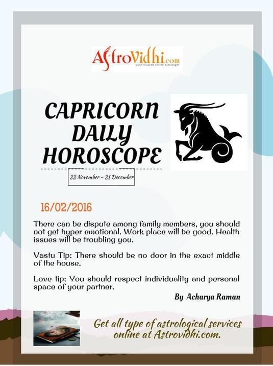 Get your Capricorn Daily Horoscope (16/02/2016). Read your daily Horoscope online Hindi/English at AstroVidhi.com