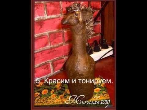 Жираф из бутылки (МК)