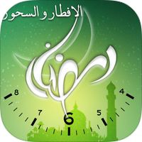 Ramadan Times by Pakistan Data Management Services