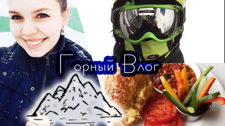 Горный Vlog : Туман, Снегопад, Чимбулак | akelberg