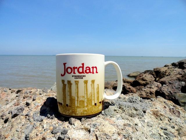 Starbucks Mug Jordan To Complete My Collection