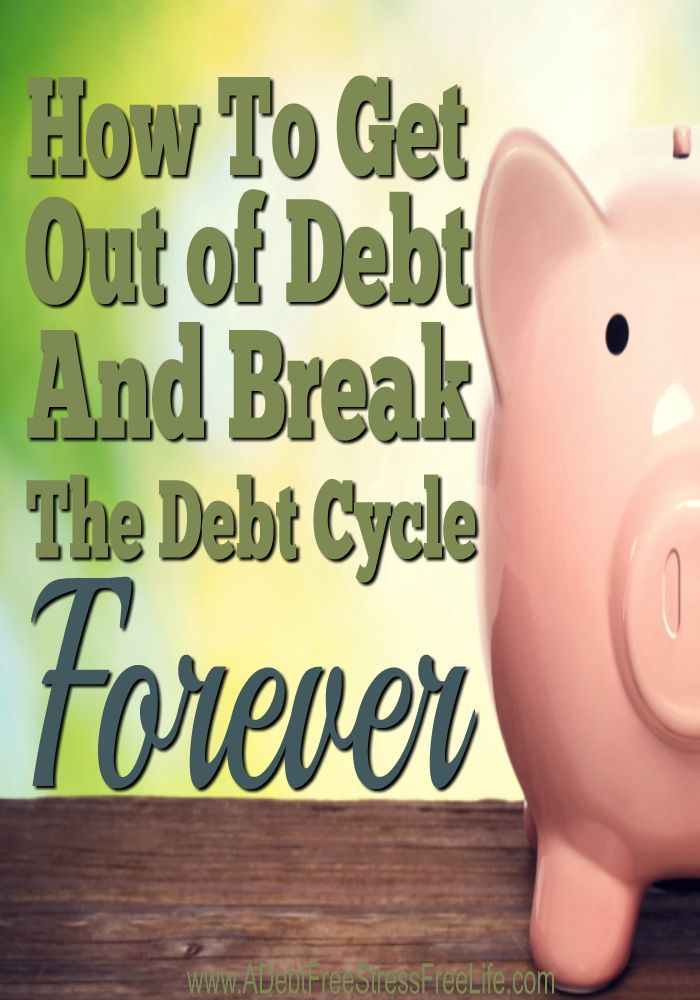 Getting out of debt requires us to think and act differently with our money.  Depriving ourselves is never the answer. Instead these six strategies put you on the path towards greater financial independence.  A great way to start a new year!