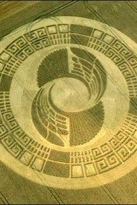 Crop CirclesCropcircles, Planes Sight, Circles 2012, Art, Bing Image, Sacred Geometry, Auguste 2004, Silbury Hills, Crop Circles