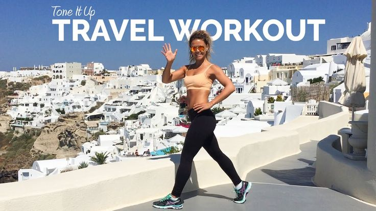 Stay fit on vacation with our travel workout! This no-equipment needed routine is the perfect way to tone up fast regardless of where you are.