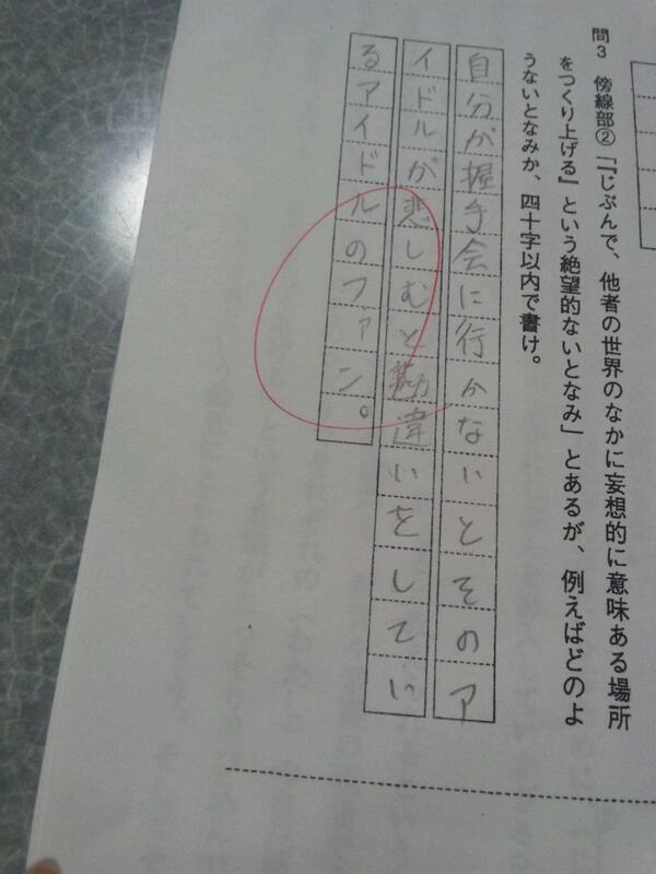 【画像】 難しすぎる小学校の文章問題wwwwwwwwwwww : 暇人\(^o^)/速報 - ライブドアブログ