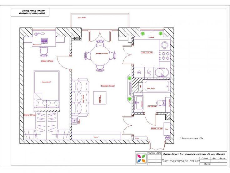 План расстановки мебели-Model