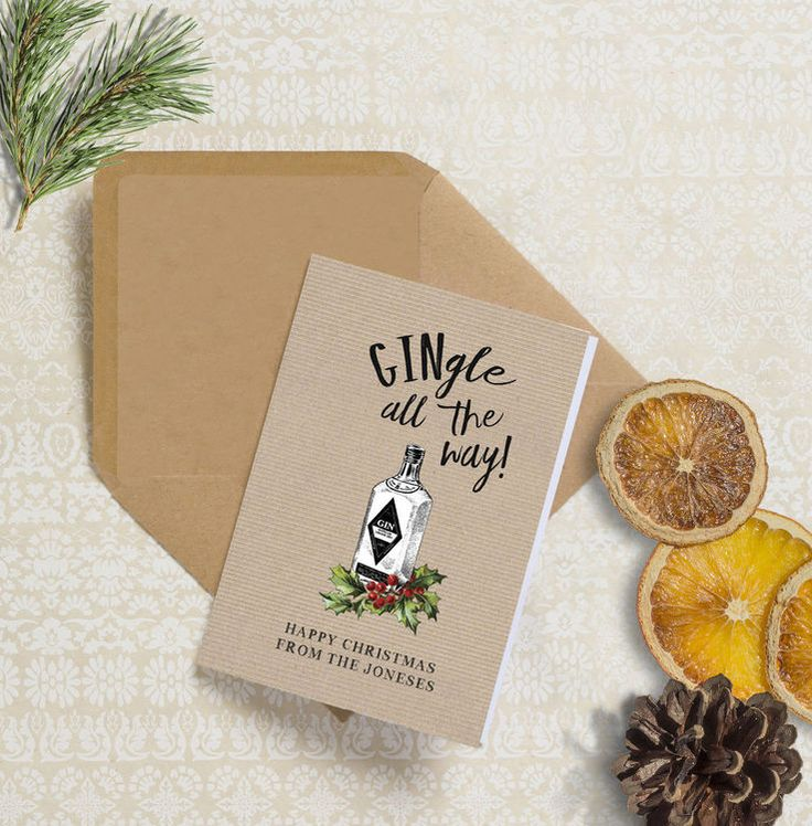 Pack of 24 'Gingle all the way' Personalised Christmas Cards - Humorous Xmas cards to personalise online, or downloadable to print at home via PDF.