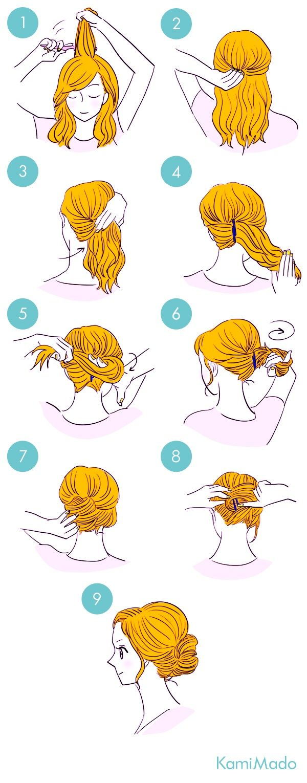 Simple everyday bun for medium length hair.