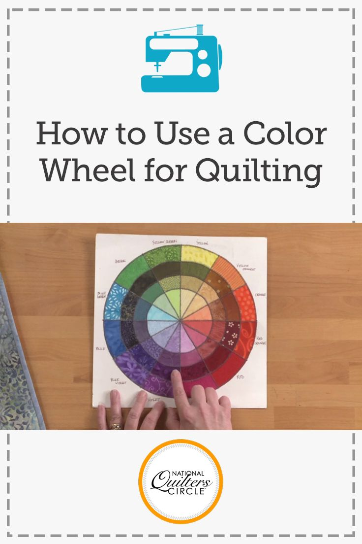 How to Use a Color Wheel For Quilting