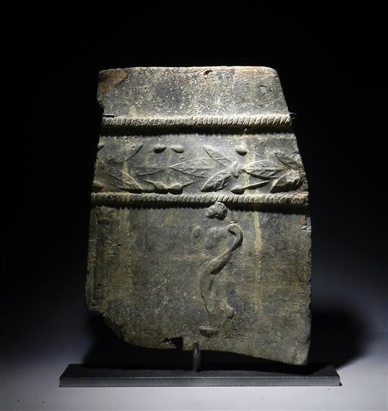 A Roman Lead Sarcophagus Panel Fragment, ca. 1st to 2nd century AD