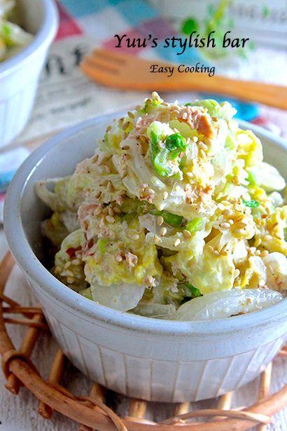 白菜たっぷり♪柚子おかかサラダ