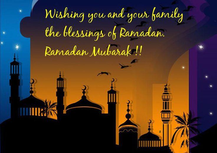 Рамадан поздравления в картинках