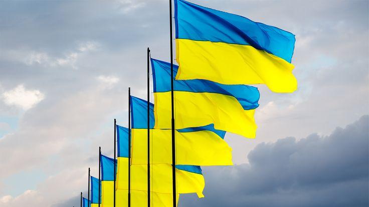 Все флаги украины картинки