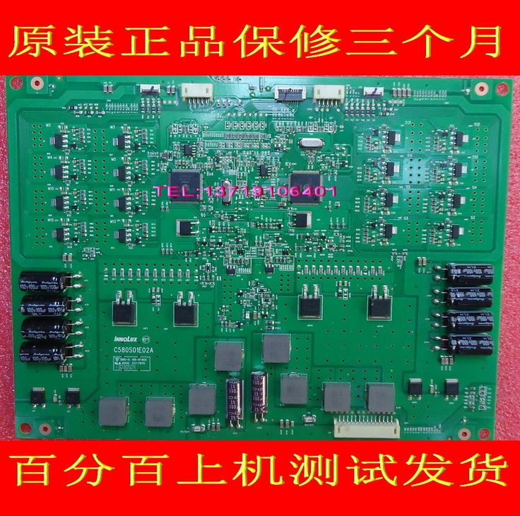 54.87$  Buy now - http://aliezf.shopchina.info/go.php?t=32713743411 - FOR Chi Mei 58 -inch screen, the constant current board C580S01E02A C580S01E02B L580S1-2EA-C003 is used  #buyininternet