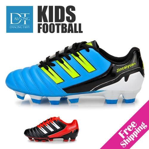 Детские тренировочные кроссовки для футбола