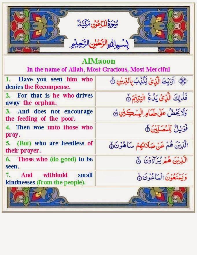 Al Quran Digital Arabic Bangla English: Al Quran Digital-Arabic Bangla English Al-Maun