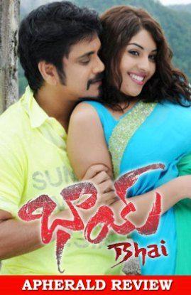 Bhai Review | Bhai Rating | Bhai Movie Review | Bhai Movie Rating | Bhai Live Updates | Bhai Telugu Movie Review | Bhai Story, Cast & Crew on APHerald.com http://www.apherald.com/Movies/Reviews/36476/BHAI-Telugu-Movie-Review--Rating/