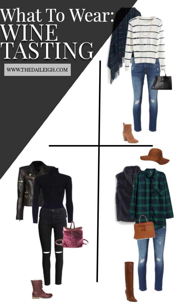 Fall Outfit Ideas | What To Wear Wine Tasting