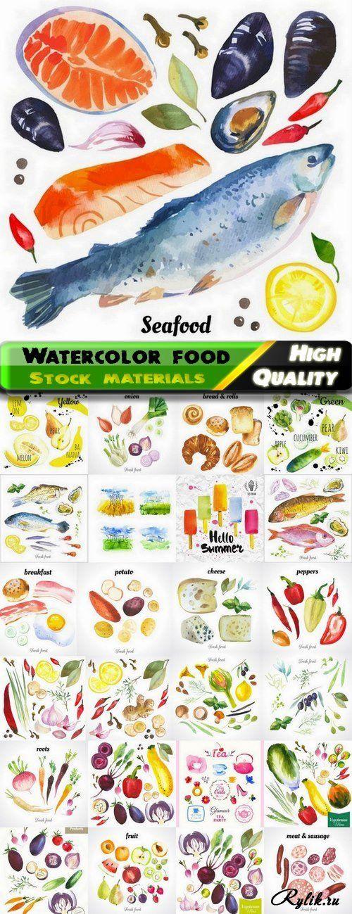 Акварельные рисунки вектор - рыба, овощи и фрукты, мороженое, сыр