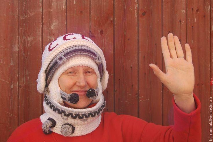 Купить или заказать вязаная шапка ШЛЕМ первого космонавта в интернет-магазине на Ярмарке Мастеров. 12 апреля 1961 года в Советском Союзе выведен на орбиту вокруг Земли первый в мире космический корабль-спутник 'Восток' с человеком на борту. Пилотом-космонавтом космического корабля-спутника 'Восток' является гражданин Союза Советских Социалистических Республик летчик майор ГАГАРИН Юрий Алексеевич. Старт космической многоступенчатой ракеты прошел успешно, и после набора первой космической…