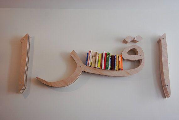 iqra bookshelf - Penelusuran Google