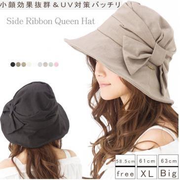 UV ハット UVカット 帽子 レディース 大きいサイズ つば広 春夏