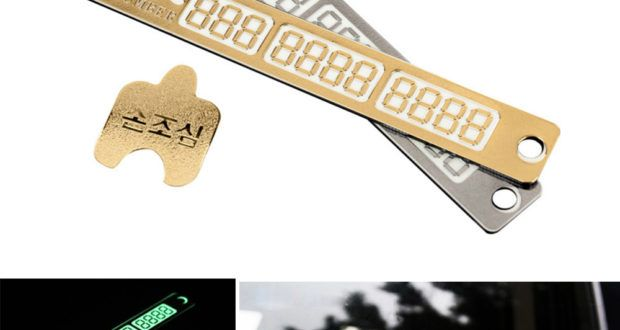 1PCS Car Parking Card Telephone Number Card Notification Night Light Sucker Plate Car Styling Luminous Phone Number Card Golden USD : 0.69   Buy now!