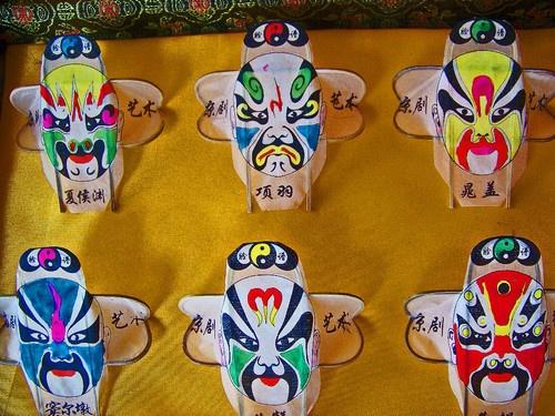 Weifang Art Works Silk Box Chinese Miniature Kites China12 Paintings RARE Asian