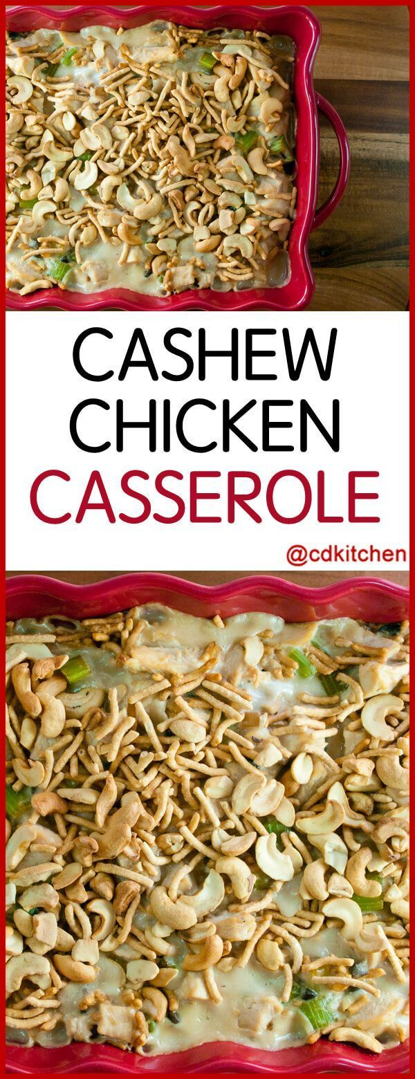 Cashew Chicken Casserole - Stuck in a casserole rut? We've got the solution. Try an Asian twist by adding cream of mushroom, chicken, chow mein noodles, and cashews to stir things up in the casserole world. Never get accused of being ordinary again. | CDKitchen.com