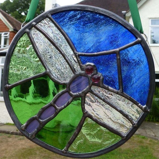 Stained Glass Dragonfly Panel £37.60