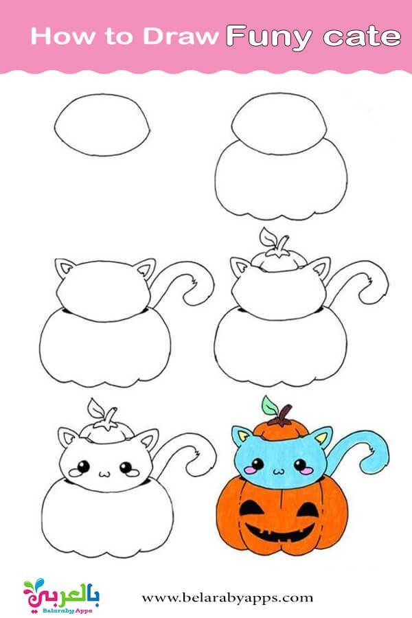 تعليم الرسم للاطفال خطوة بخطوة رسم اطفال كيوت بالعربي نتعلم Drawing For Kids Animal Drawings Doodle Art