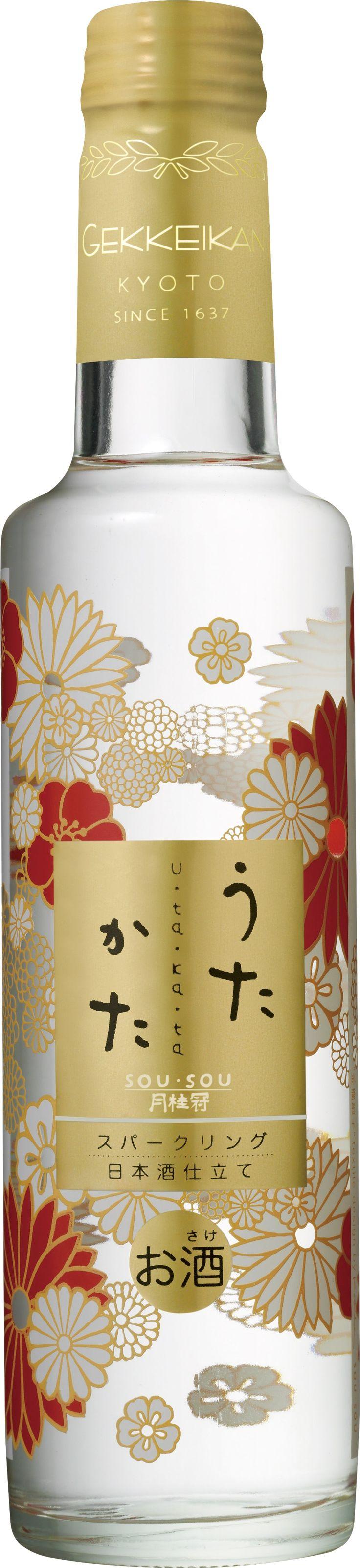 スパークリング日本酒仕立て「うたかた」 http://www.gekkeikan.co.jp/company/news/201409_01.html