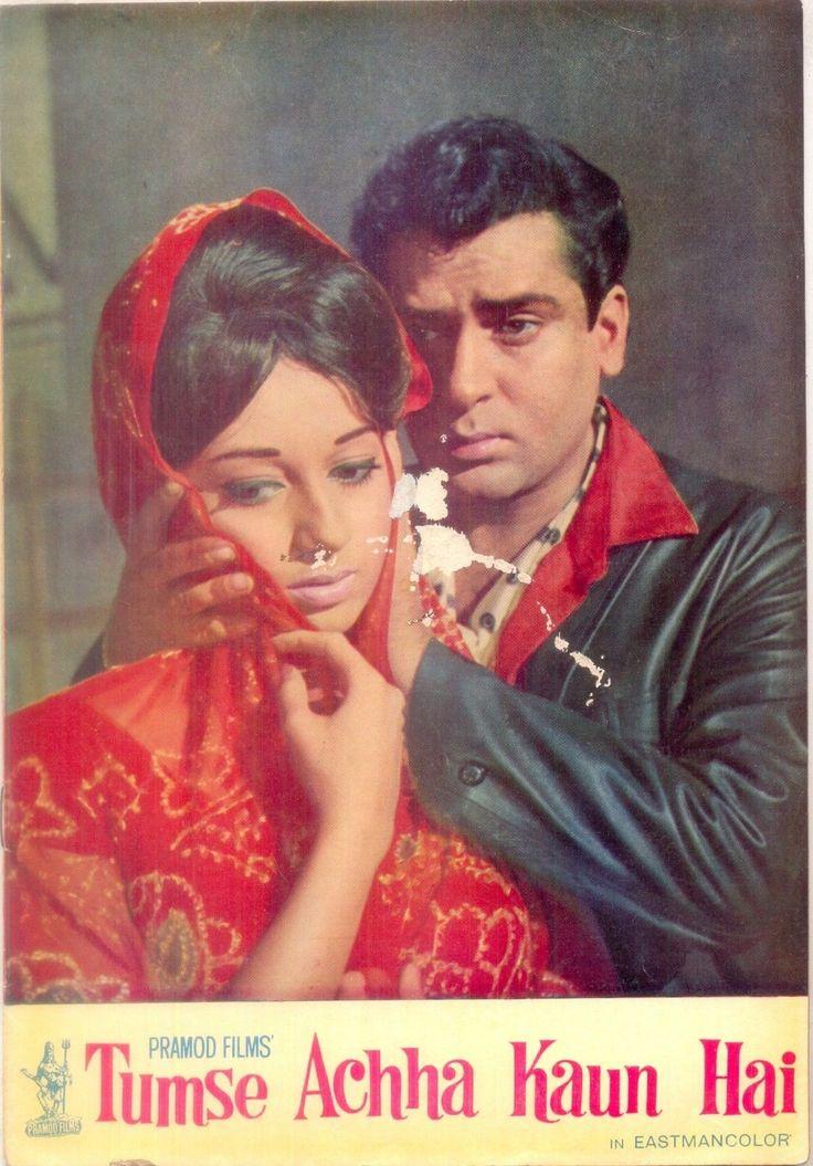 Babita & Shammi Kapoor