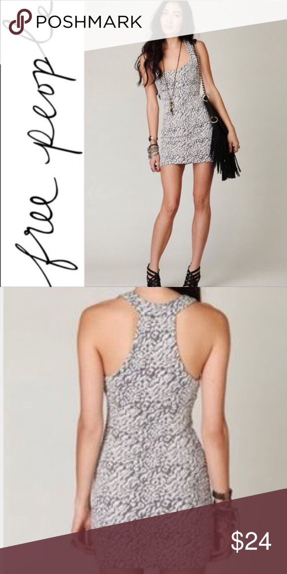 Free People Animal Print Bodycon Dress Super cute and comfy bodycon dress! Worn ONCE, in near perfect condition. Easy to dress up or down. I just have SO many dresses! Nice soft material and deserves a loving home 😁 Free People Dresses Mini