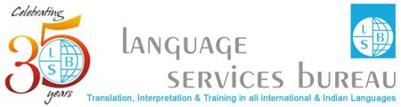 Language Services Bureau provides the best quality professional english into vietnamese and vietnamese into english translation services in Pune, India. Read more here http://www.languageservicesbureau.com/vietnamese-into-english-translation.html