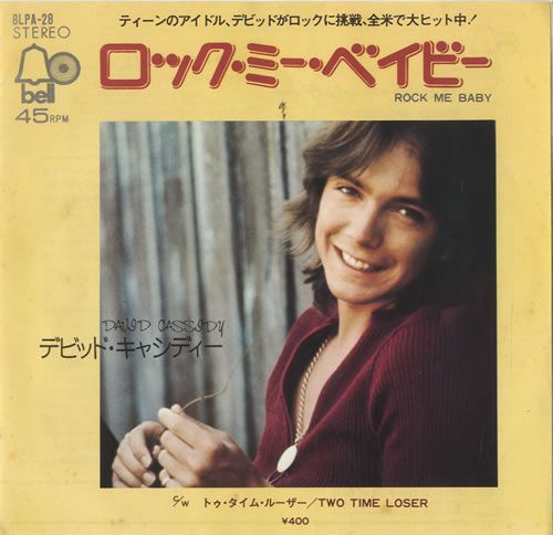 asian singles in partridge Official singles chart top 50 19 june 1968 - 25 june 1968 the official uk top 40 chart is compiled by the official charts company, based on official sales of downloads, cds, vinyl and audio streams.