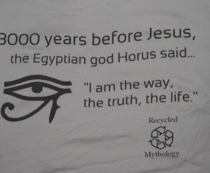 42 Laws Of Maat | The Old and New Testament stories can all be traced back to Ancient ...