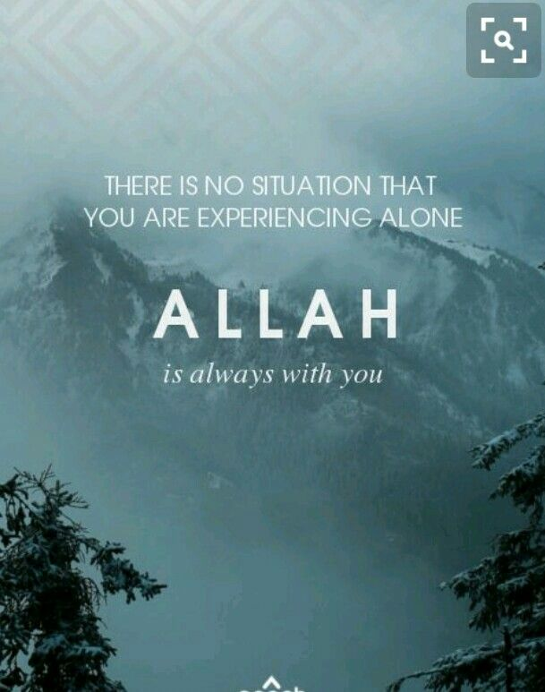 Allah is my God only.... Alasadi