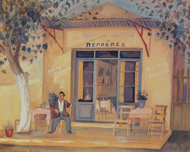 .;. Μιγάδης Γιάννης – Yannis Migadis [1926]