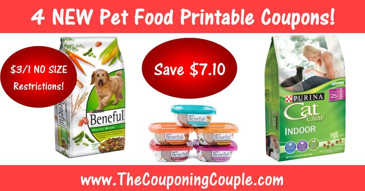 Discount coupons for purina dog food