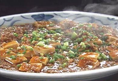 ガッテン流マーボー豆腐(2~3人分)